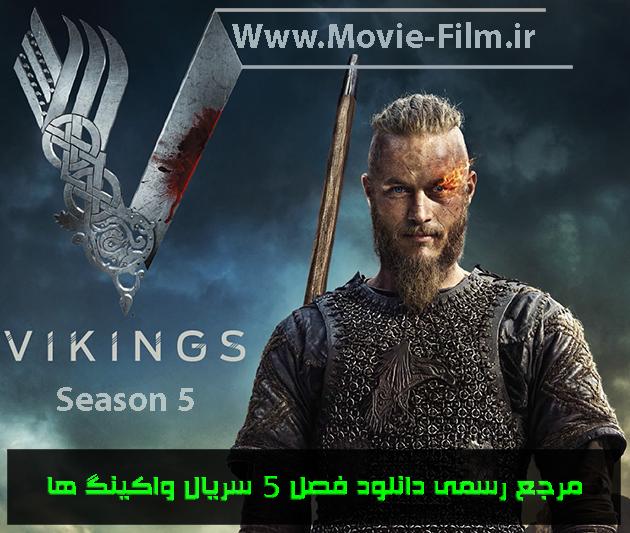 دانلود فصل پنجم سریال وایکینگ ها Vikings season 5 با زیرنویس