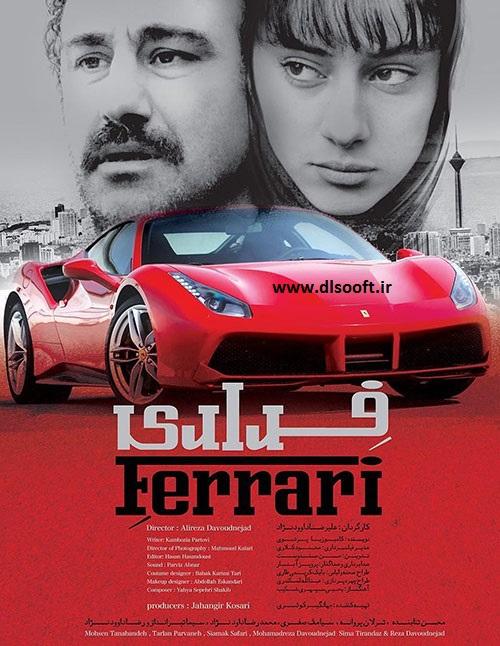 http://s8.picofile.com/file/8332058242/Film_Ferrari.jpg