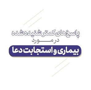 http://bayanbox.ir/view/8394177704779458709/Doaa.jpg
