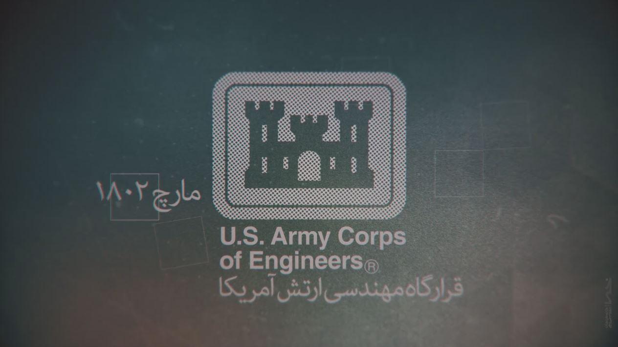 قرارگاه مهندسی آمریکا