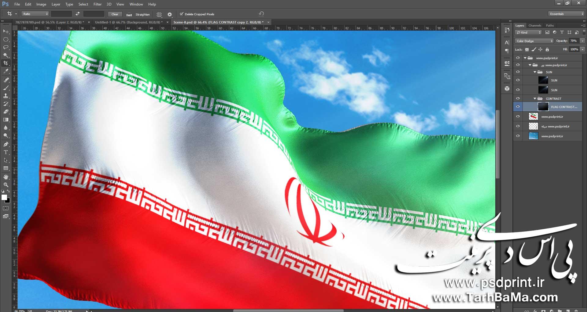 پرچم ایران png