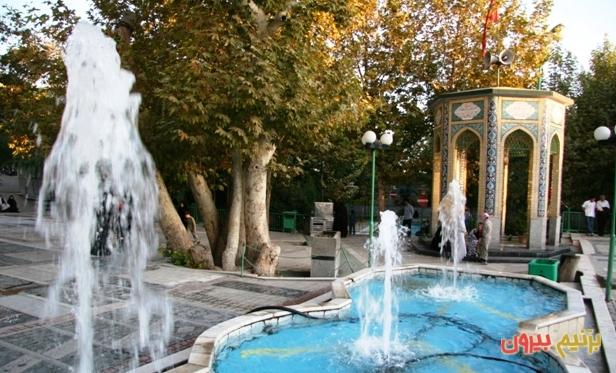 توضیحی مختصر درباره منطقه باغ فیض تهران