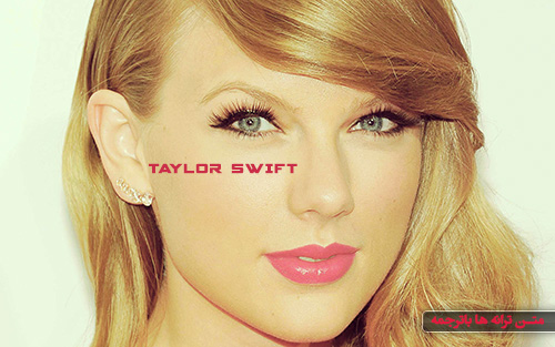 tmTAYLOR SWIFT