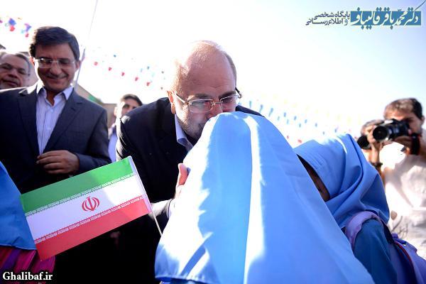 مراسم آغاز سال تحصیلی جدید در مرکز آموزش استثنایی رجاییه تهران