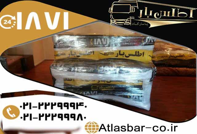 حمل اثاثیه منزل به شهرستان و حمل اثاث و بسته بندی لوازم منزل