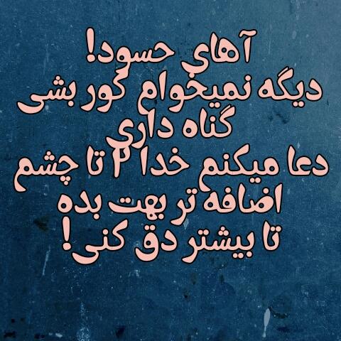 بهترین متن ها برای کارت تبریک عید نوروز اس ام اس