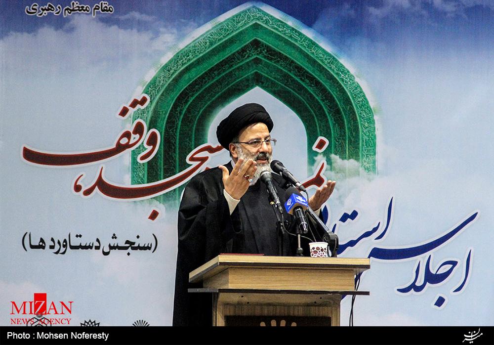 اجلاس استانی نماز، مسجد و وقف در بیرجند