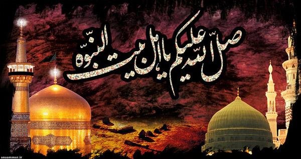 عزای آخر صفر 1395 محمد شهریاری
