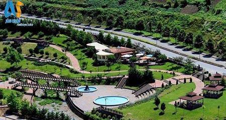 پارک زاگنوس  در ترابزون - الفبای سفر