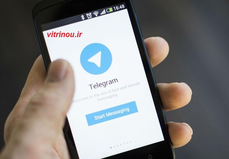 تلگرام،نرم افزار تلگرام،تلگرام فارسی،،تلگرام صوتی،دانلود تلگرام تماس صوتی،تماس صوتی تلگرام دانلود،نرم افزار تلگرام تماس صوتی،تماس صوتی،آخرین ورژن تلگرام ,فیلتر تلگرام،،