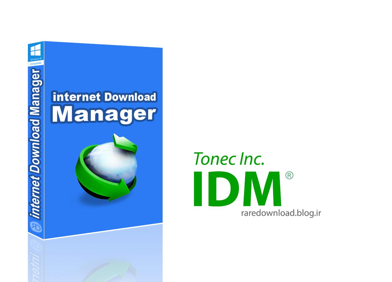نرم افزار مدیریت دانلود IDM