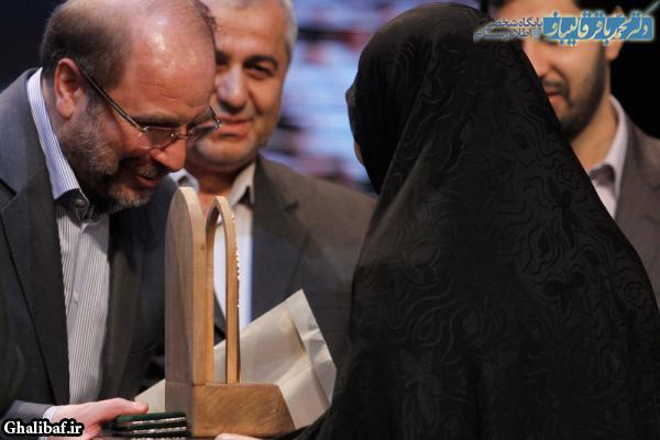 نخستین کنگره بزرگداشت شهدای منطقه ۲ تهران