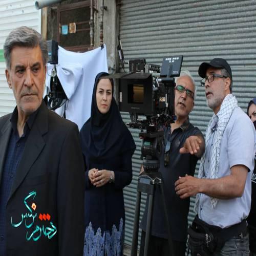 فیلم گذرگاه مرزی حسین سحرخیز