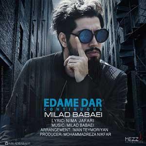 کد آهنگ پیشواز ایرانسل میلاد بابایی آلبوم مستند