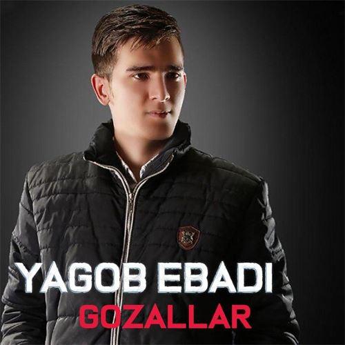 http://bayanbox.ir/view/855186772792399029/Yagob-Ebadi.jpg