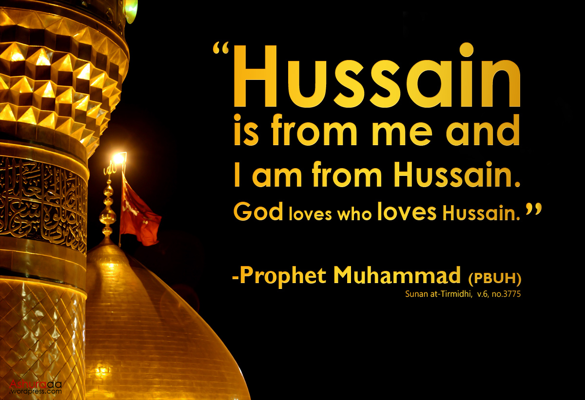 ع  پسر Day of Ashura,Imam Hussain,Shia Muslim