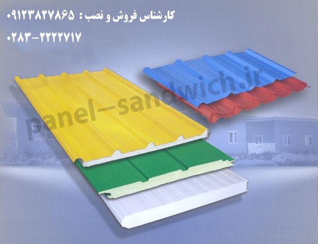 مشخصات فنی ساندویچ پانل در کرمان :: فروش ساندویچ پانل در کرمان