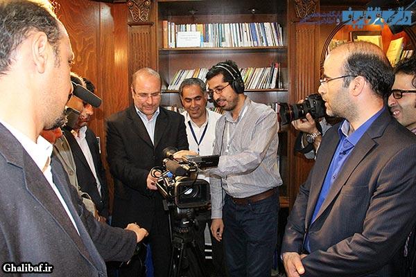 بازدید از موزه صلح تهران