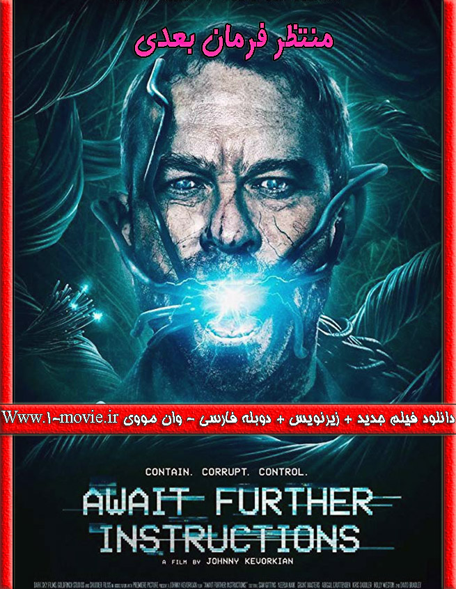 دانلود فیلم Await Further Instructions 2018