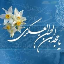 نماهنگ «بارون میباره» با صدای علی فانی+متن