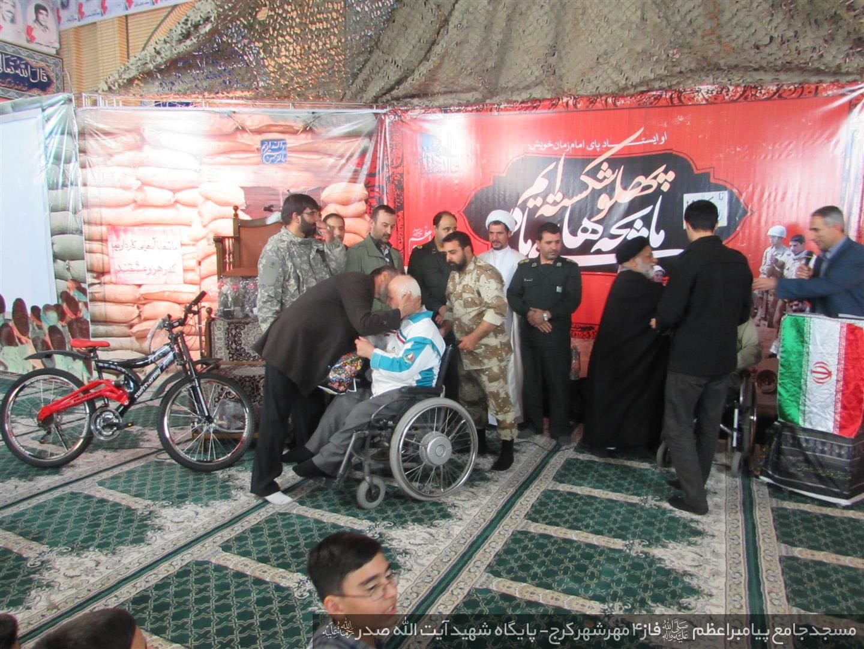 سن یادواره شهدا گزارش تصویری یادواره شهدای فاز4 مهرشهر-2 :: بچههای مسجد