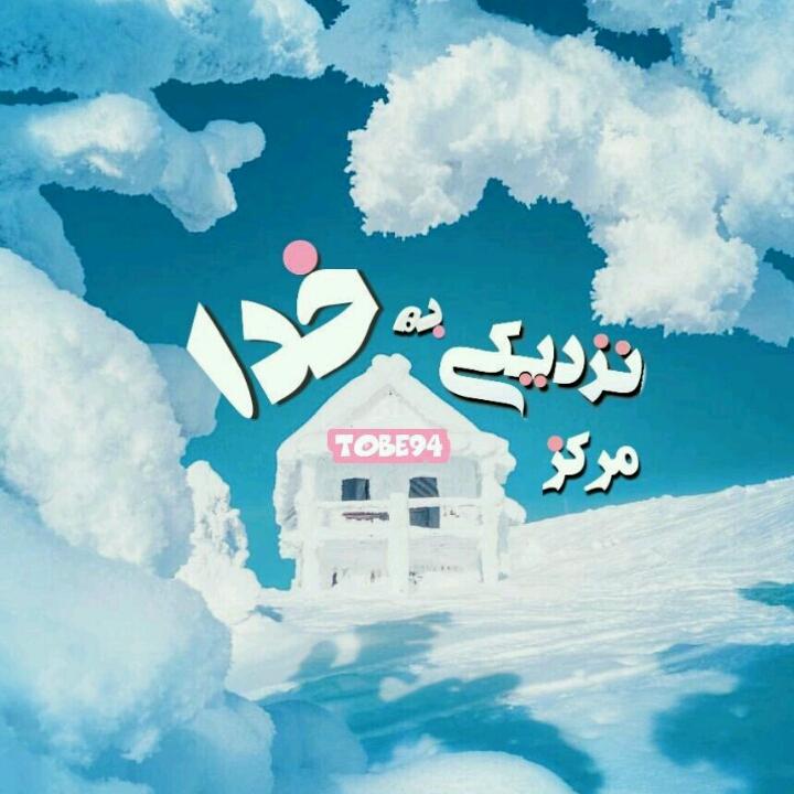 پـ . جـوانـان ٥٦ | آهنگ تابوت | آواز ایرج حبیبی