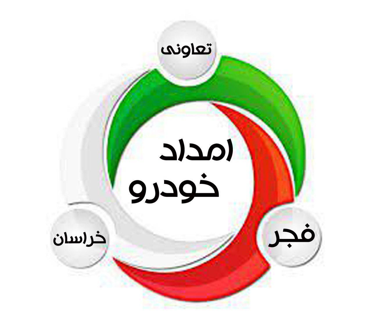 امداد خودرو آیین البرز مشهد شهابی