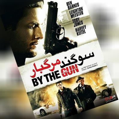 دانلود فیلم By The Gun دوبله فارسی