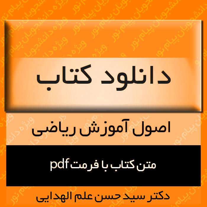 http://bayanbox.ir/view/8670012825557065744/x142.jpg