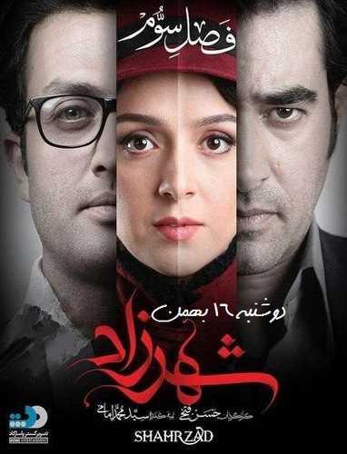 http://bayanbox.ir/view/8675810800369519448/Shahrzad-Season-3-Episode-2.jpg