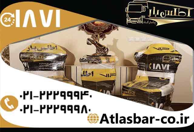 بسته بندی وسایل و حمل اثاثیه منزل در تهران
