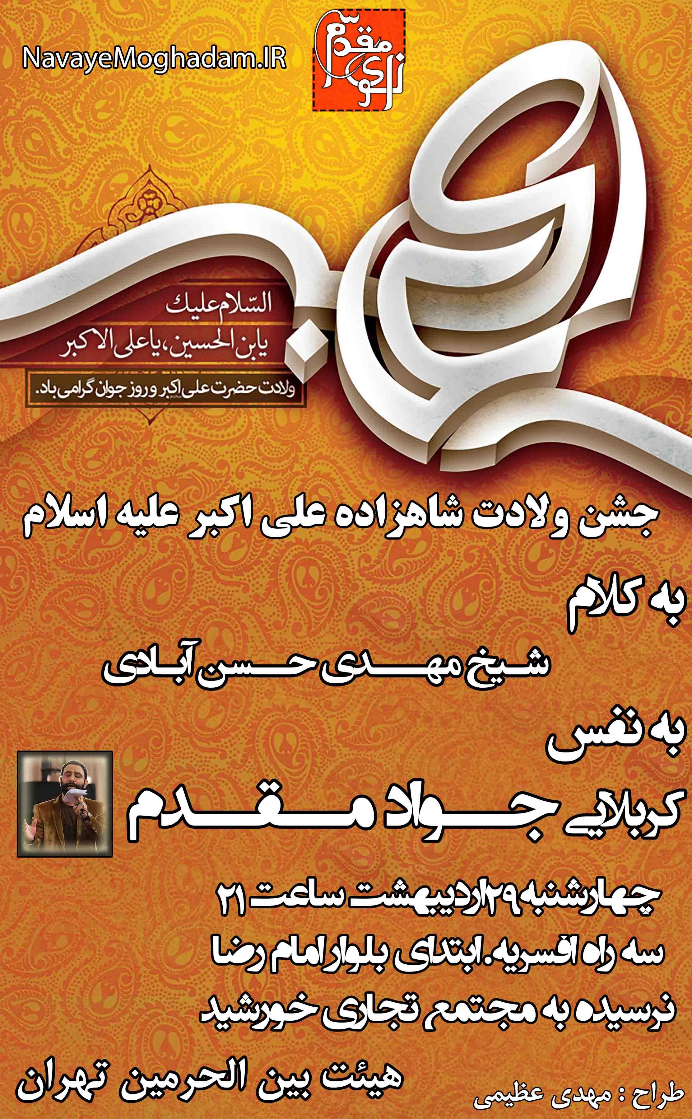 http://bayanbox.ir/view/8698276112672262404/7design-18025759.jpg