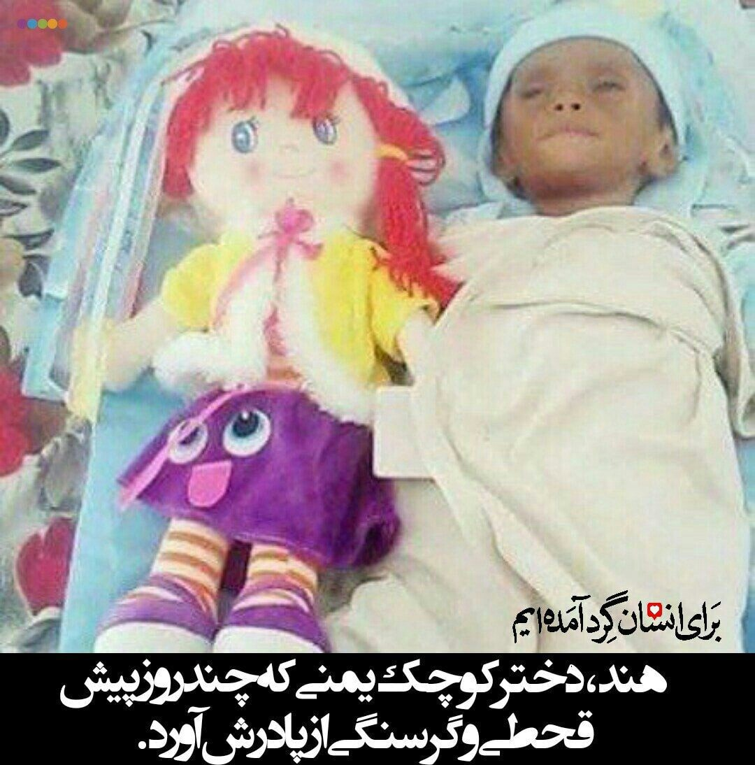 مردم یمن