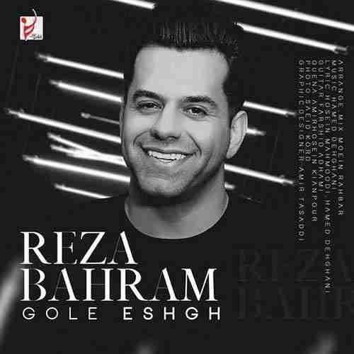 http://bayanbox.ir/view/8724853228844032626/Reza-Bahram-Gole-Eshgh.jpg