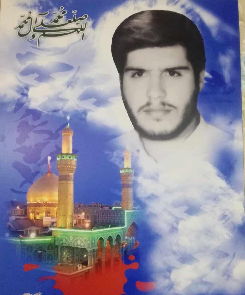 شهیدمهدوی-محمد رضا