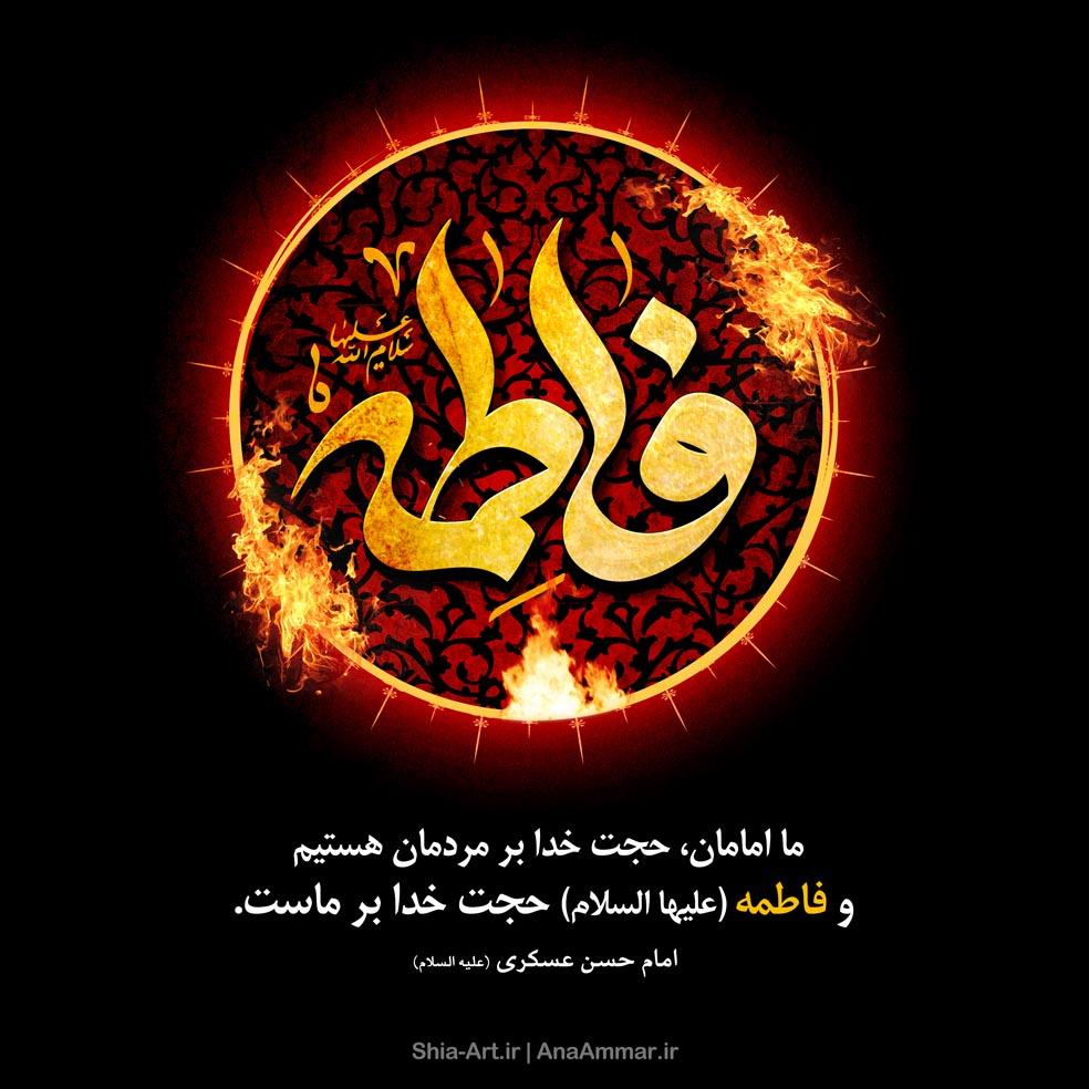 http://bayanbox.ir/view/8779527658604436681/Demo-Fatemieh-94-2.jpg