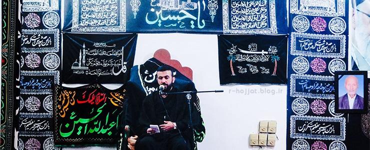 گزارش تصویری از مجالس عزاداری در 7حسینیه روستای شهنیاء