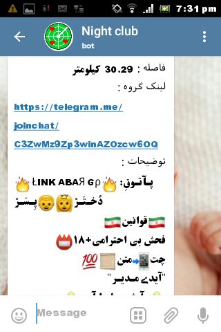 گروه یاب تلگرام بر اساس فاصله