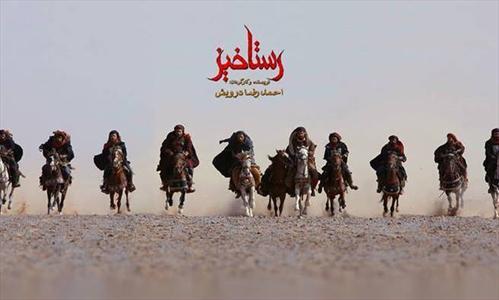 روزنامه جمهوری اسلامی: فتوای ساخت فیلم رستاخیز را مرجع تقلید لندنی داده، پولش را هم او پرداخته!
