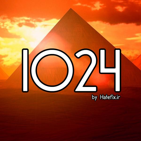۱-۲۴ - قسمت دوازدهم