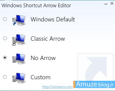Shortcut Arrow