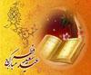 پیامک طنز عید سعید فطر