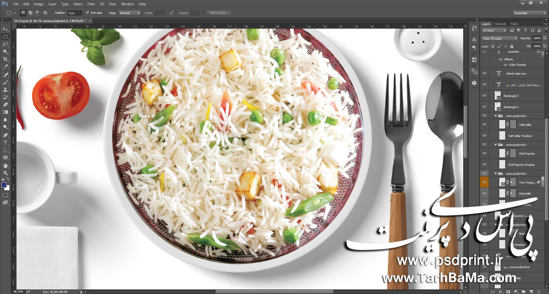 طرح تقویم دیواری برنج