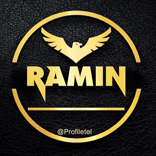 عکس پروفایل اسم رامین