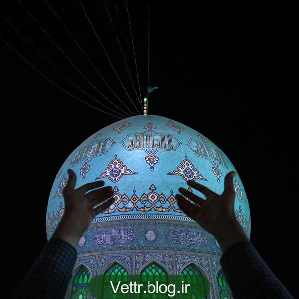 دعا در مسجد مقدس جمکران