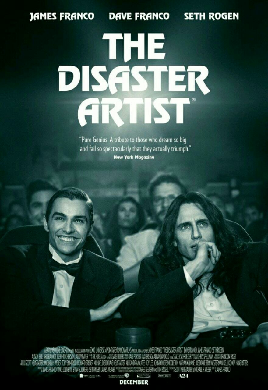 The disaster artist- 2017