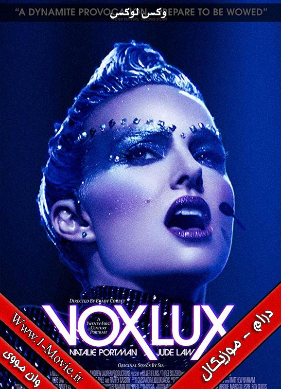 دانلود فیلم Vox Lux 2018 زیرنویس دوبله