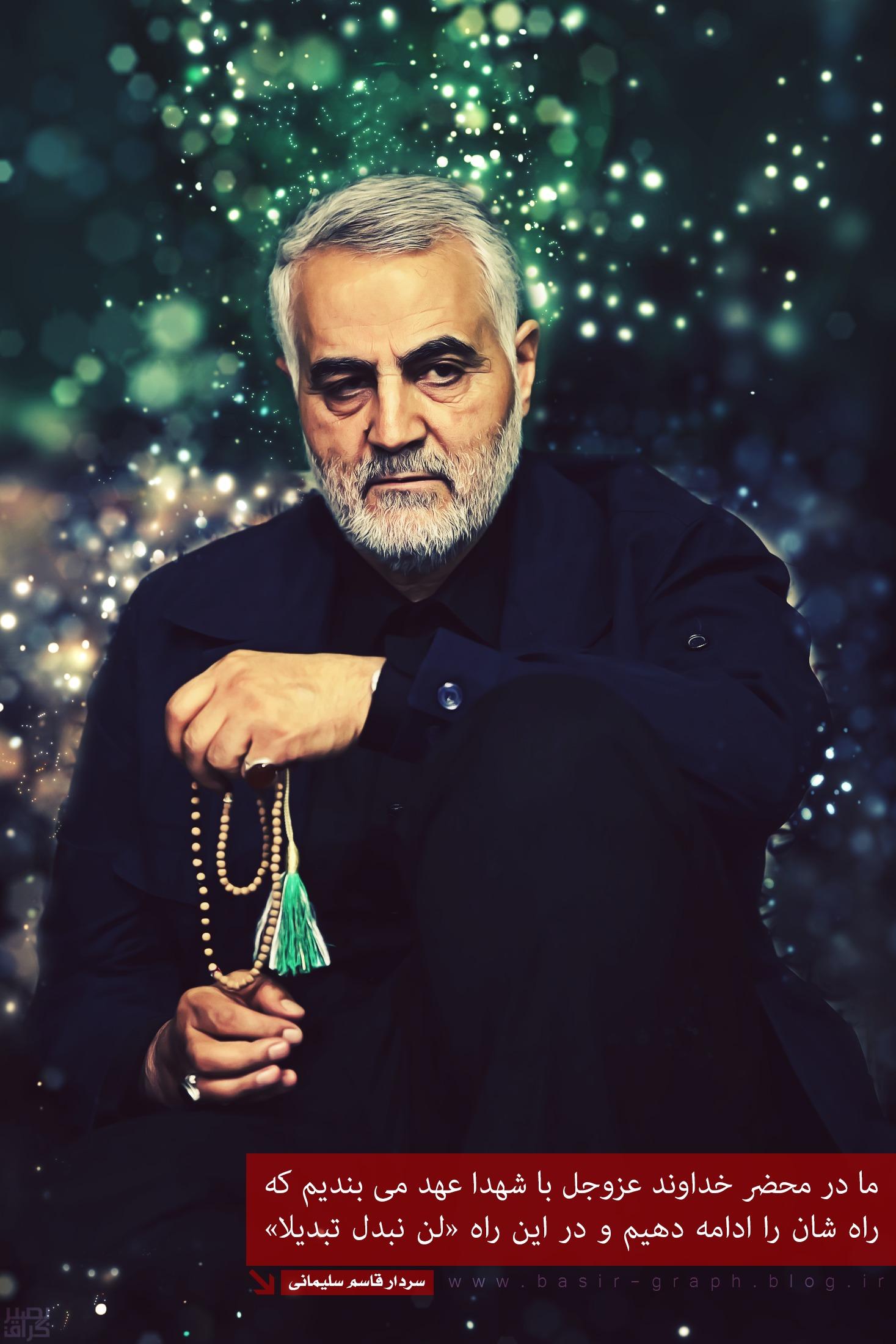عکس با کیفیت سردار سلیمانی برای پروفایل