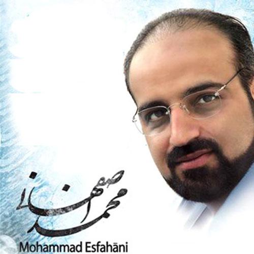 کد آهنگ پیشواز ناجی از محمد اصفهانی