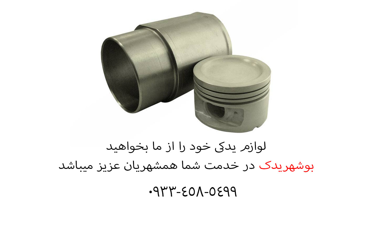 Stoke and new and cheap spare parts in Bushehr